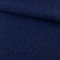 Жаккард пальтовый звездочка синий, ш.150 (13201.005)