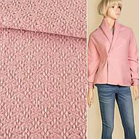 Жаккард пальтовый звездочка розовый, ш.150 (13201.007)
