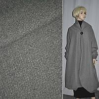 Жаккард пальтовый с шерстью звездочка серый, ш.150 (13202.002)