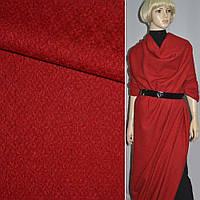 Жаккард пальтовый с шерстью звездочка красный, ш.150 (13202.003)