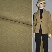 Жаккард пальтовый с шерстью звездочка бежевый темный, ш.150 (13202.004)