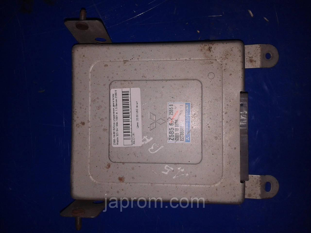 Блок управления двигателем Mazda 323F BA 1994-1997г.в. 1.5 бензин Z5B5 6