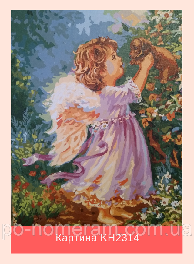 Раскраска Ангел нарисованная своими руками