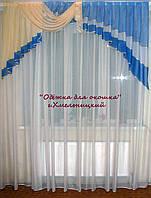 Ламбрикен Ассиметрия синий голубой  2м Вуаль