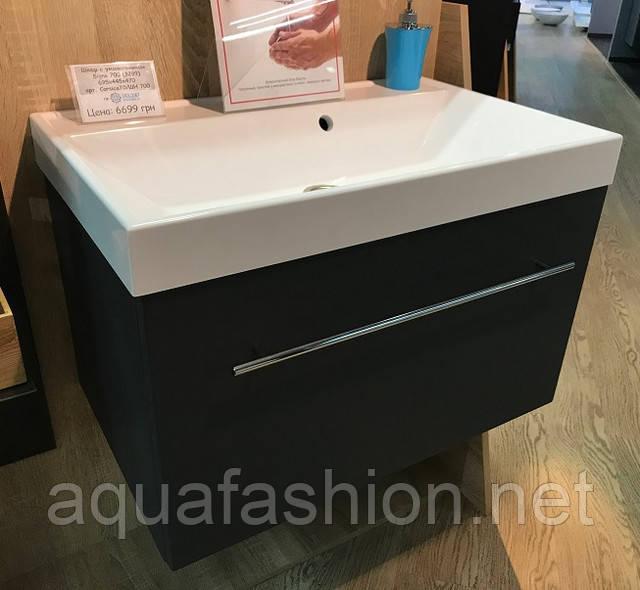 Серая мебель для ванной 70 см Fancy Marble Corsica с умывальником Signe