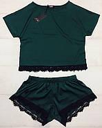 Комплект для дома  футболка и шортики, фото 2