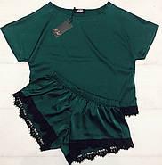 Комплект для дома  футболка и шортики, фото 3