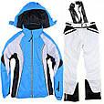 Лыжный костюм WHITE-BLUE, фото 2