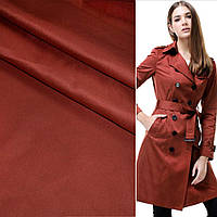 Полівіскоза костюмна стрейч бордово-теракотова ш.150 (13501.008)