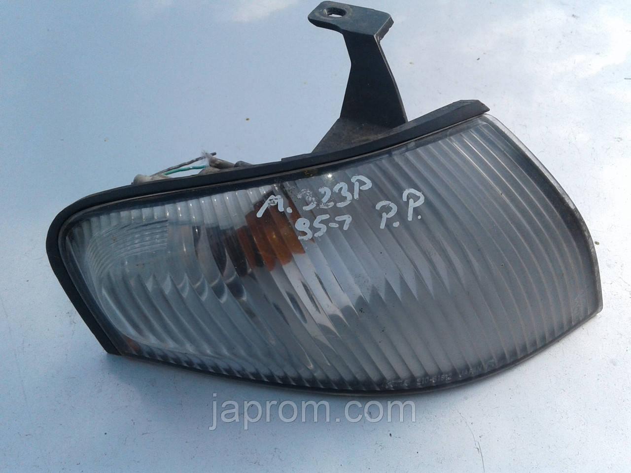Указатель поворота(поворот) правый Mazda 323 PBA 1994-1997г.в.