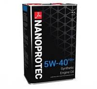 Синтетическое моторное масло NANOPROTEC ENGINE OIL 5W-40 4л