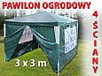 Палатка ALTANA 3x3 м, фото 5