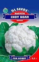 Семена капуста Цветная Сноу Болл