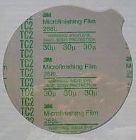 Шлифовальный круг на самокейке 30 мкм, д. 127 мм, пленочная основа, оксид алюминия - 3M 268L Stikit