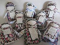"""Мотанка """"На женское счастье"""" h около12см (130/100) (цена за 1шт. +30 грн), фото 1"""