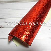 Крупный глиттер на тканевой основе,  30 х 20 см, цвет красный