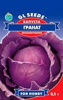 Семена капуста Краснокочанная  Гранат