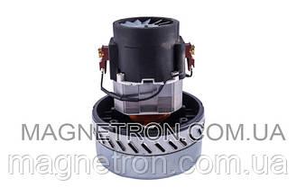 Двигатель (мотор) 1400W для пылесоса Beko A061300317 3257140100