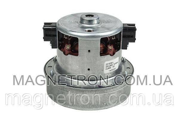 Двигатель (мотор) для пылесосов Rowenta 23150M-L RS-RT900070