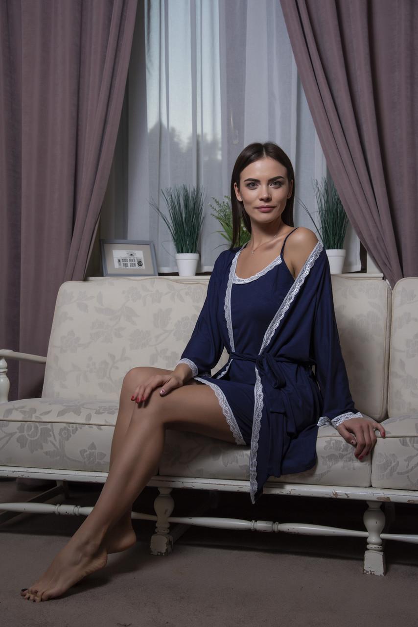 Синий домашний комплект пеньюар и халат
