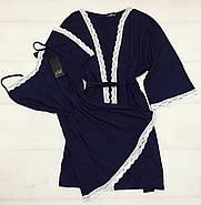 Синий домашний комплект пеньюар и халат, фото 2