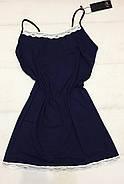 Синий домашний комплект пеньюар и халат, фото 3