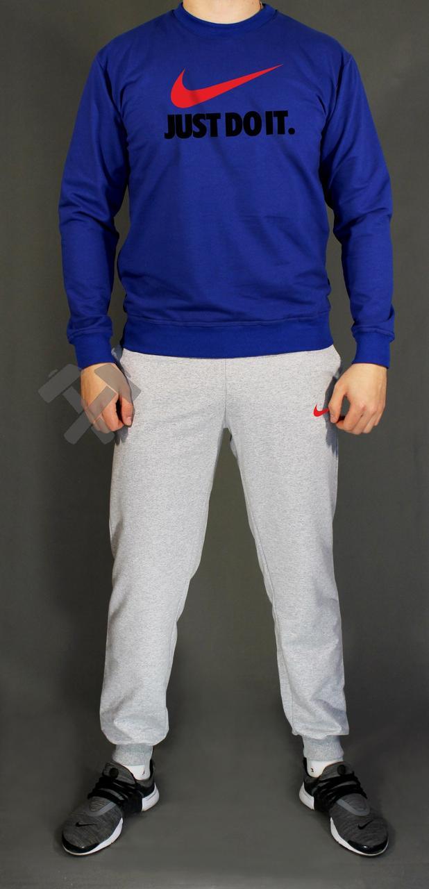 cc6d2876 Мужской спортивный костюм Nike, Найк, электрик верх, серый низ, яркий синий  (
