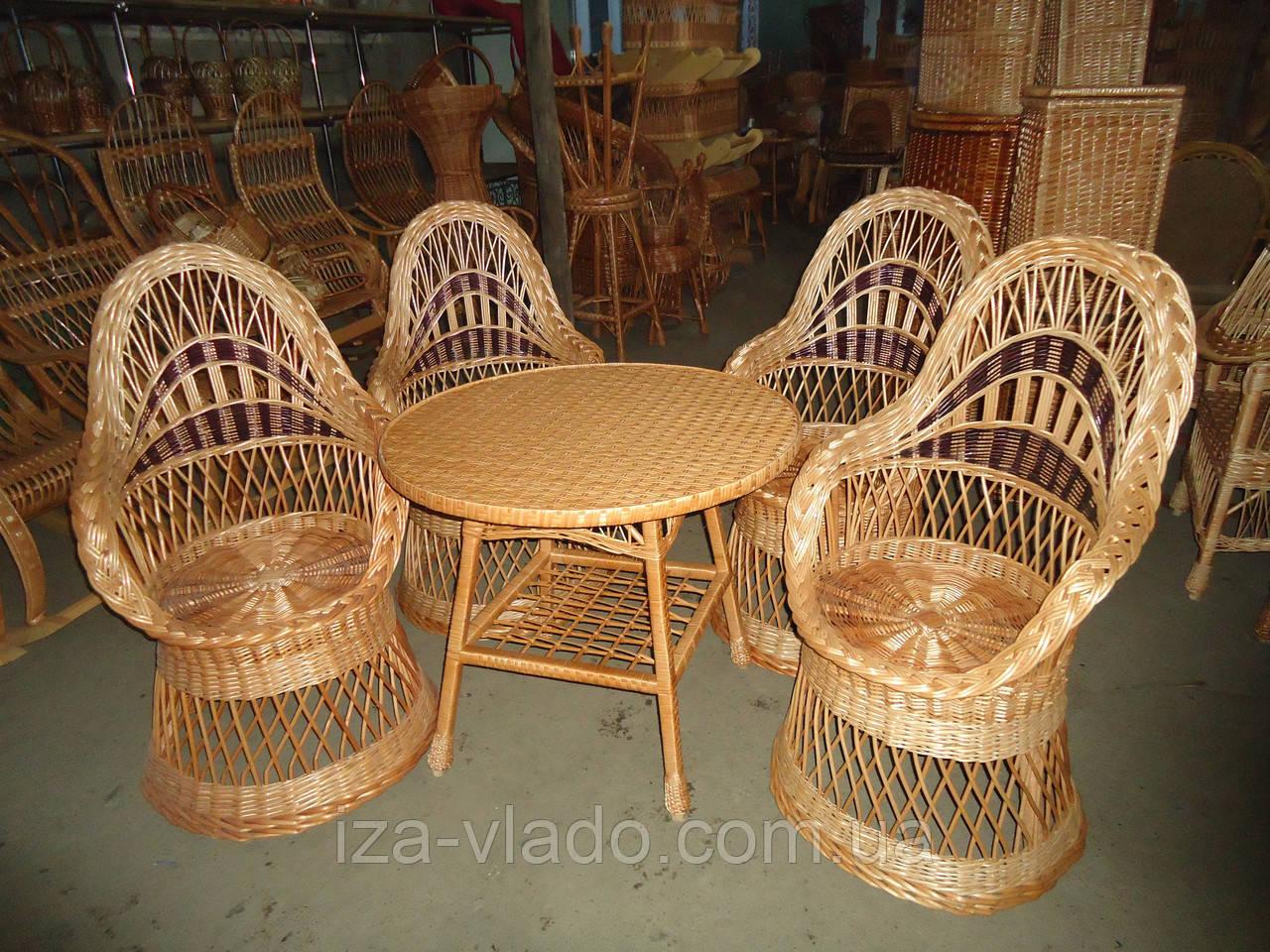 Комплект плетених меблів з лози «Оригінал 3»