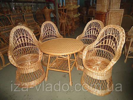 Комплект плетених меблів з лози «Оригінал 3», фото 2