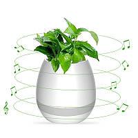 """Умная Bluetooth колонка """"музыкальный горшок"""" Music Pots белая"""