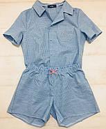 Голубая  пижама шорты рубашка в клетку, фото 5