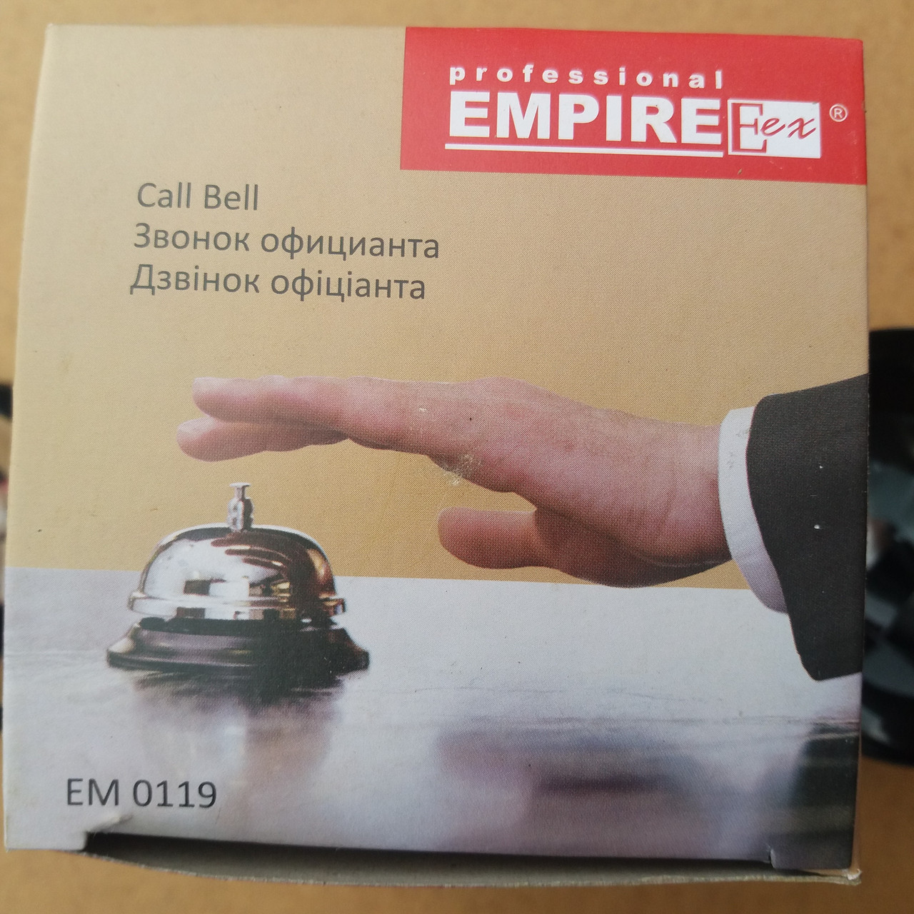 Звонок официанта, диаметр 85 мм., EMPIRE, код 0119