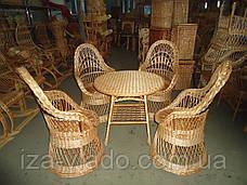 Комплект плетених меблів з лози «Оригінал 3», фото 3