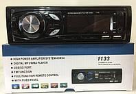 Автомагнитола 1133 Bluetooth, MP3, FM, USB