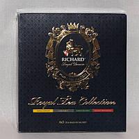 Набор чаев Richard Royal Tea Collection 4 вида чая в красивой подарочной коробке