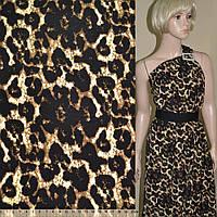Поплин диллон коричневый темный принт леопард ш.145 (14016.084)