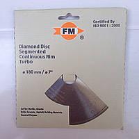 Алмазный отрезной круг FM 180х25.4 СПЛОШНОЙ