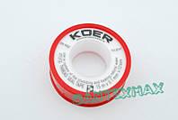 Фум лента для воды Koer ST-01