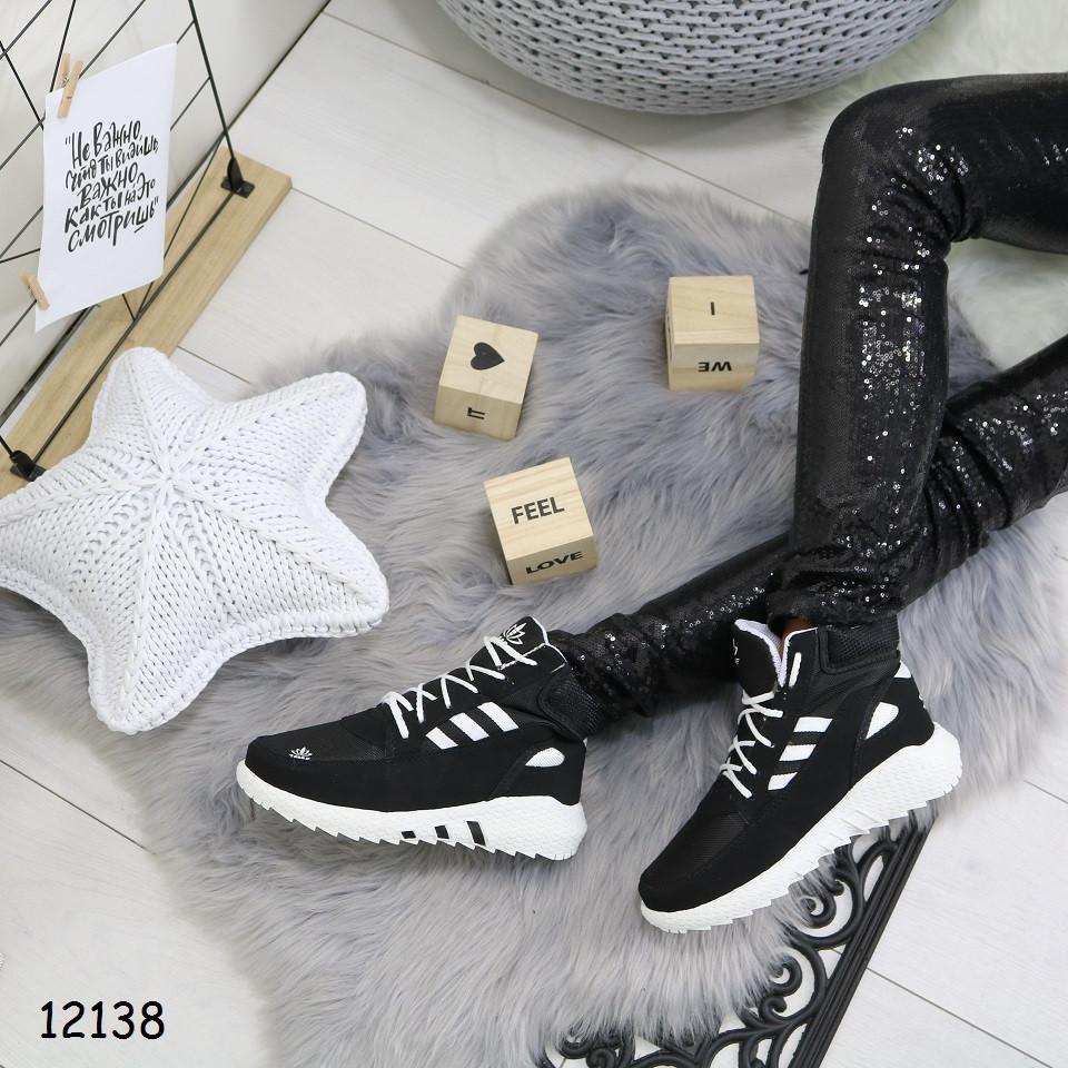 Высокие зимние кроссовки черные женские  р. 40, 41