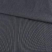Вискоза рубашечная черная в тонкую белую полоску ш.147