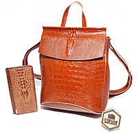 Женский кожаный рюкзак-сумка крокодил, оригинальная модель отличный подарок Коричневый