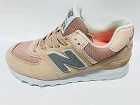 Женские кроссовки реплика производителя производителя New Balance