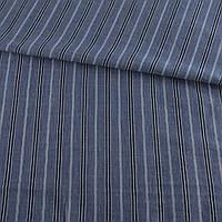 Ткань рубашечная* синяя в черно-голубую полоску, ш.145 ( 14233.002 )