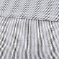 Ткань рубашечная* жатая молочная в бежево-серые полоски, ш.147 ( 14233.003 )