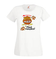 Парные футболки Push IT с принтом Мёд и Мишка