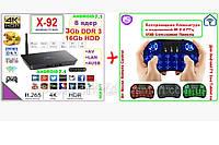 X92  Android TV BOX 8 ядер  3gb DDR3 16gb +ANDROID 7 +НАСТРОЙКИ I-SMART + Мышка, фото 1