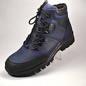Ботинки зимние мужские кожаные на меху Rosso Avangard Lomerback Midnight Blu