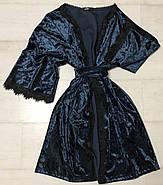 Синий велюровый халат с кружевом, фото 3