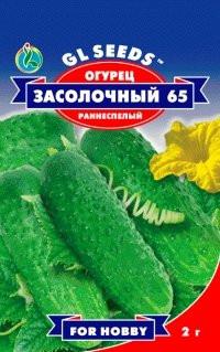 Семена огурец  Засолочный-65 хрустящие