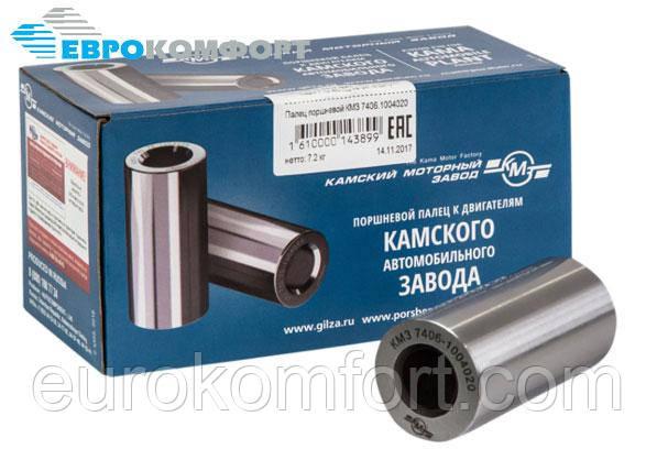 Палец поршневой КамАЗ 7406.1004020 Евро-1, Евро-2, Евро-3